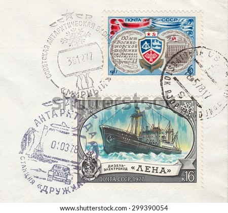 RUSSIA - CIRCA 1977: stamp printed by Russia, shows USSR stamps on the envelope of the Soviet Antarctic expedition, circa 1977