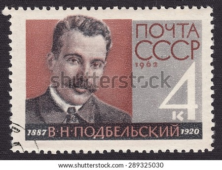 RUSSIA - CIRCA 1962: stamp printed by Russia, shows Vadim Podbelsky-Soviet statesman and party figure, circa 1962 - stock photo