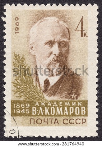 RUSSIA - CIRCA 1969: stamp printed by Russia, shows Vladimir Komarov - Russian Soviet botanist and geographer, circa 1969 - stock photo
