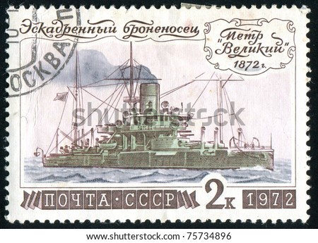 RUSSIA - CIRCA 1972: stamp printed by Russia, shows warship, circa 1972. - stock photo