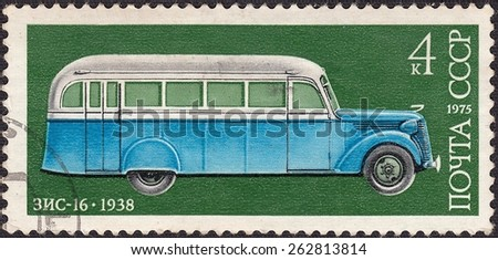 RUSSIA - CIRCA 1975: stamp printed by Russia, shows ZIS-16 - Soviet bus, circa 1975 - stock photo
