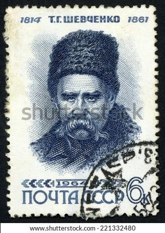 RUSSIA - CIRCA 1964: stamp printed in USSR (CCCP, soviet) shows portrait by Kramskoi of Ukrainian poet Taras G. Shevchenko (1814-1861); 150th birth anniversary; Scott 2856 A1443 6k blue; circa 1964 - stock photo