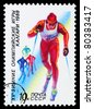 RUSSIA - CIRCA 1988: the stamp printed by Russia shows the XV winter Olympic games, in Calgary (1988), circa 1988 - stock photo