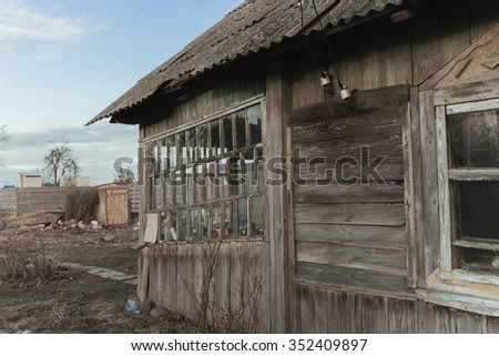 Russia - December 10, 2015: old ramshackle house the poor