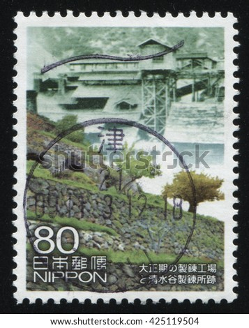 RUSSIA KALININGRAD, 22 APRIL 2016: stamp printed by Japan shows architecture, circa 2012 - stock photo