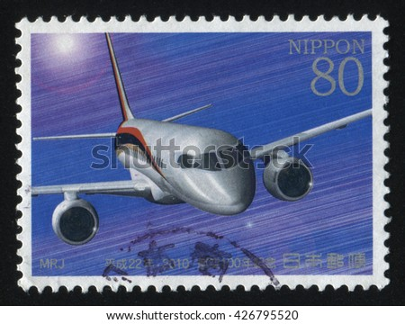 RUSSIA KALININGRAD, 22 APRIL 2016: stamp printed by Japan shows aviation, circa 2012