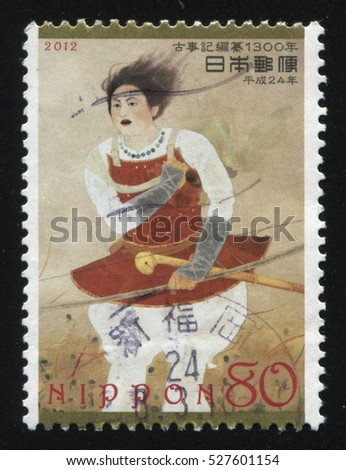 RUSSIA KALININGRAD, 22 APRIL 2016: stamp printed by Japan, shows female warrior with sword, circa 2012