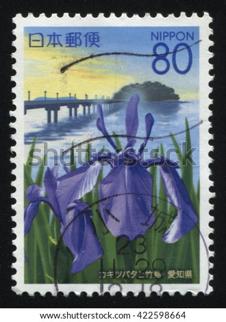 RUSSIA KALININGRAD, 19 APRIL 2016: stamp printed by Japan shows flower, circa 2012