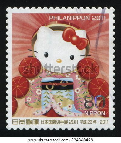 RUSSIA KALININGRAD, 22 APRIL 2016: stamp printed by Japan, shows Hello Kitty dressed in traditional Japanese clothes, circa 2011
