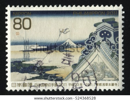 RUSSIA KALININGRAD, 22 APRIL 2016: stamp printed by Japan, shows landscape with housetop, circa 2011