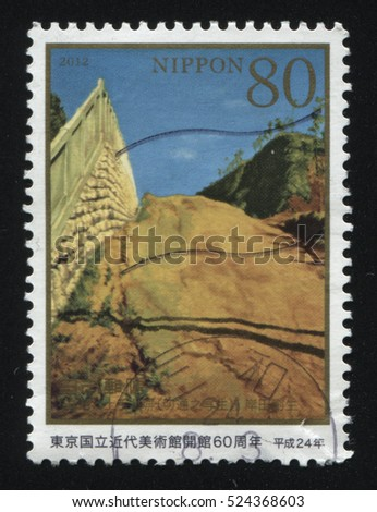 RUSSIA KALININGRAD, 22 APRIL 2016: stamp printed by Japan, shows mountain path, circa 2012