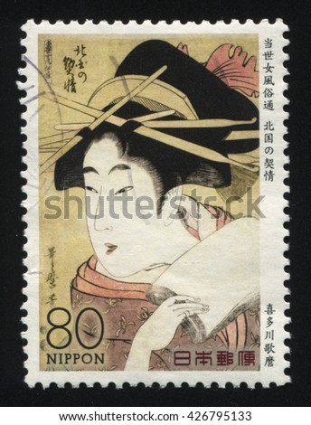 RUSSIA KALININGRAD, 22 APRIL 2016: stamp printed by Japan shows paint girl, circa 2012