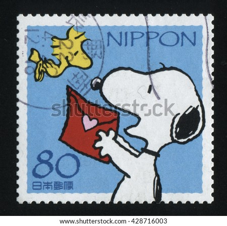 RUSSIA KALININGRAD, 22 APRIL 2016: stamp printed by Japan shows puppy, circa 2012