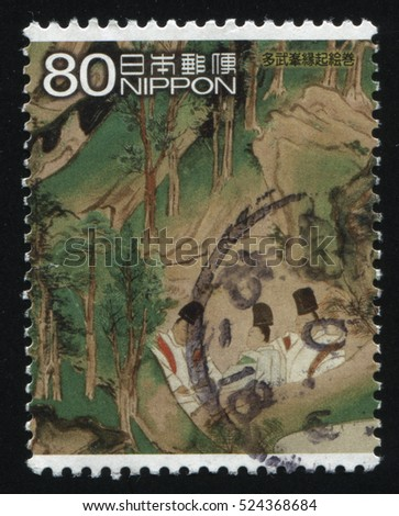 RUSSIA KALININGRAD, 22 APRIL 2016: stamp printed by Japan, shows three japanese men having a rest in the forest, circa 2013