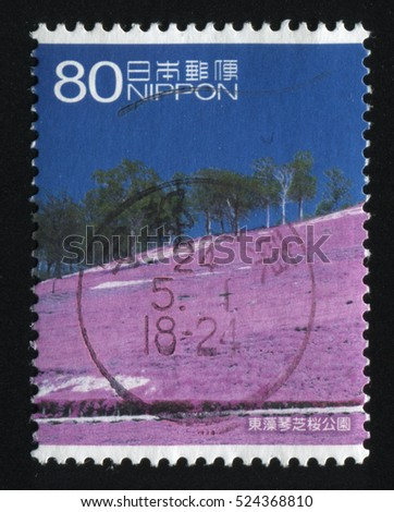 RUSSIA KALININGRAD, 22 APRIL 2016: stamp printed by Japan, shows trees on purple ground, circa 2011
