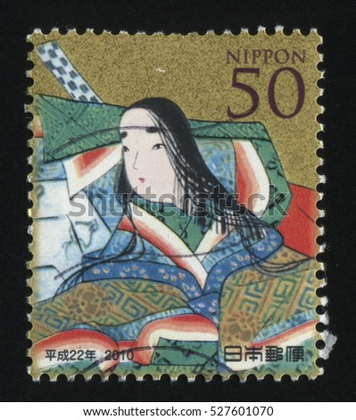 RUSSIA KALININGRAD, 22 APRIL 2016: stamp printed by Japan, shows woman got sick, circa 2010
