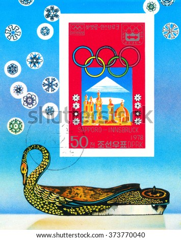 RUSSIA KALININGRAD, 9 FEBRUARY 2014: stamp printed by DPR Korea, shows olympic rings, circa 1978 - stock photo