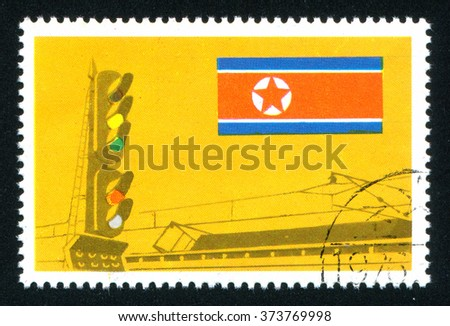RUSSIA KALININGRAD, 9 FEBRUARY 2014: stamp printed by DPR Korea, shows traffic light, circa 1981 - stock photo
