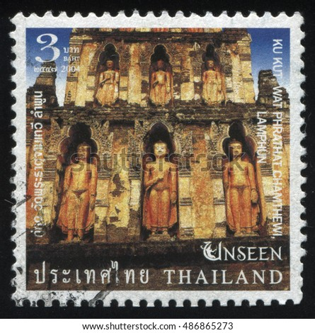 RUSSIA KALININGRAD, 3 JUNE 2016: stamp printed by Thailand, shows ancient stone temple Ku Kut Wat Phrathat Chamthewi, Lamphun with statues, circa 2004