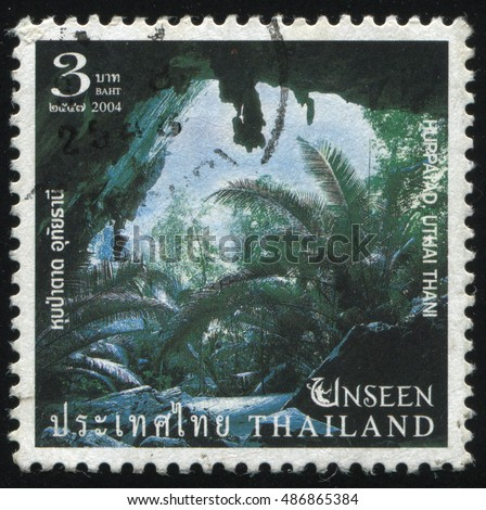 RUSSIA KALININGRAD, 3 JUNE 2016: stamp printed by Thailand, shows cave in jungle, circa 2004