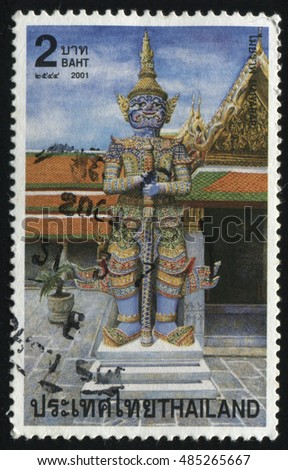 RUSSIA KALININGRAD, 2 JUNE 2016: stamp printed by Thailand, shows Demon Statue near the temple, circa 2001