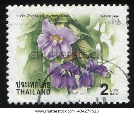 RUSSIA KALININGRAD, 3 JUNE 2016: stamp printed by Thailand shows flower, circa 1999