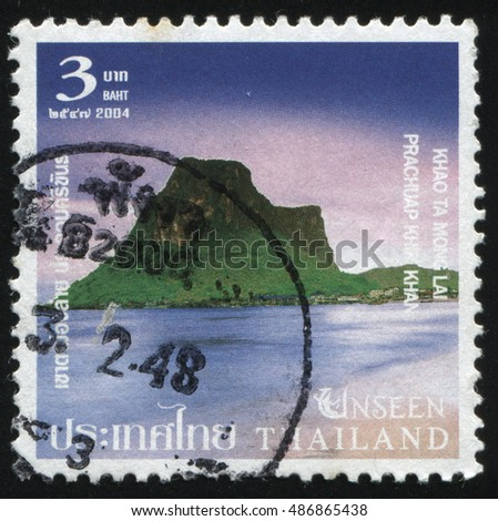 RUSSIA KALININGRAD, 4 JUNE 2016: stamp printed by Thailand, shows island near the sea shore, Khao Ta Mong Lai, circa 2004