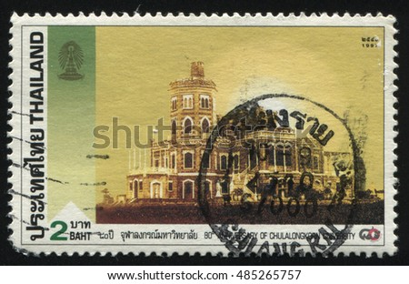 RUSSIA KALININGRAD, 2 JUNE 2016: stamp printed by Thailand, shows Palace of Prince Maha Vajirunhis, circa 1997