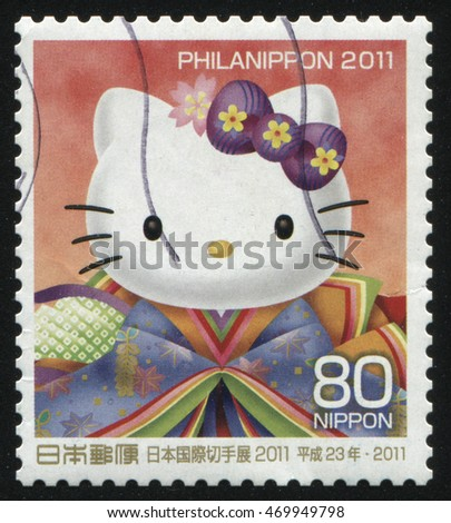 RUSSIA KALININGRAD, 18 MARCH 2016: stamp printed by Japan shows Hello Kitty fictional character, circa 2011