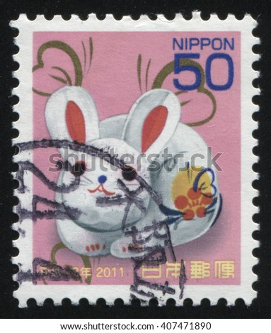 RUSSIA KALININGRAD, 18 MARCH 2016: stamp printed by Japan shows Year of the rabbit, circa 2011 - stock photo