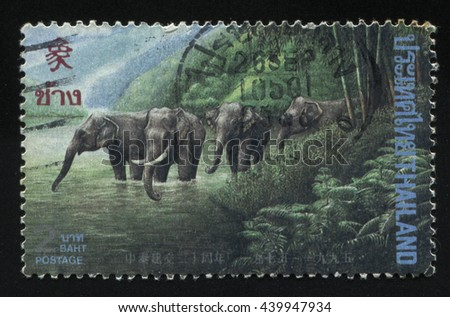 RUSSIA KALININGRAD, 30 MAY 2016: stamp printed by Thailand shows elephant, circa 2001
