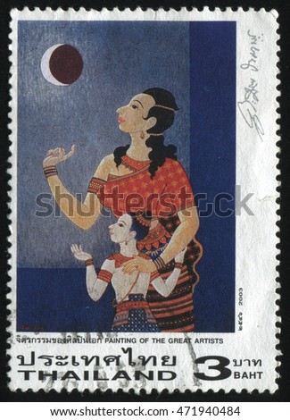 RUSSIA KALININGRAD, 31 MAY 2016: stamp printed by Thailand, shows painting Moonlight by Prasong of two people, looking at the moon, dedicated to great artists, circa 2003