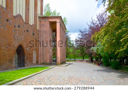 RUSSIA, KALININGRAD, Russia - MAY 14, 2015: Kant's Tomb in the Cathedral of Kenigsberg is project by Lars Friedrich, 1924.