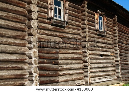 Russia, Kostroma, museum of wooden architecture. Fragment village homes