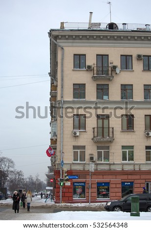 Russia, Leninsky Prospect, Moscow, city, winter day December 9, 2016