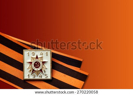 RUSSIA - May 9, Victory Day greeting card with st. George ribbon. Postcard. Russian military tradition - stock photo