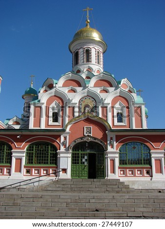 Russia, Moscow. A cathedral of Kazan divine mother. The red area. Moscow 2009 - stock photo