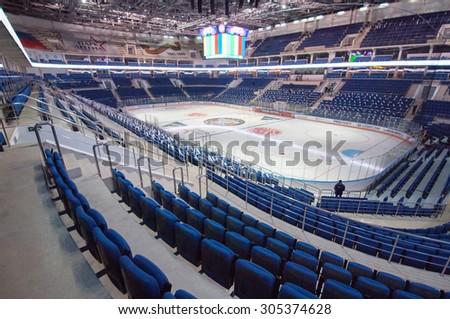 RUSSIA, MOSCOW - APRIL 27, 2015: Spectators seats row just before hockey game CSKA vs SKA teams on Hockey Cup of Legends in Ice Palace VTB, Moscow, Russia - stock photo
