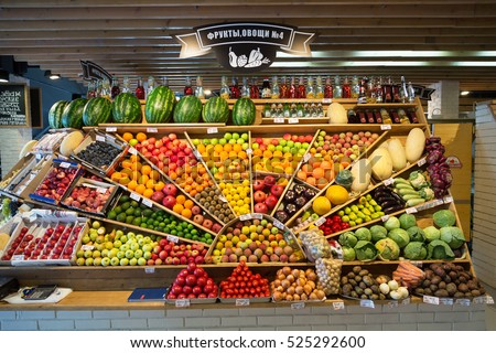 RUSSIA, MOSCOW - AUGUST 18, 2015: Showcase with vegetables and fruits in one of the agricultural markets in Moscow
