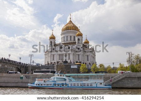 Russia, Moscow - 03.05.2016: Cathedral In Honor Of Christ The Savior In Moscow.