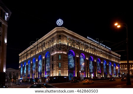 Russia. Moscow. Central Children's Store at night. June 9, 2016