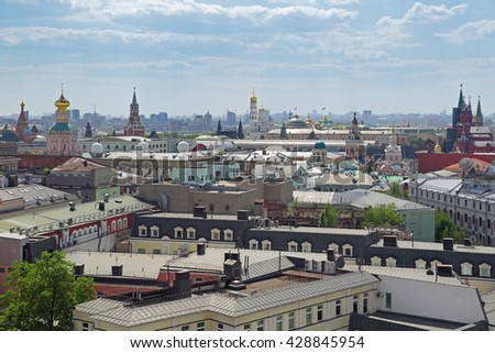 Russia, Moscow cityscape. View of the Central part of the city (Moscow Kremlin) from the roof of the building - stock photo