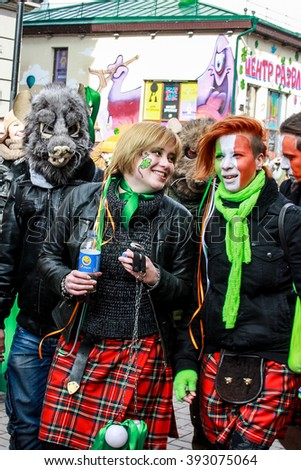 RUSSIA, MOSCOW MARCH 19:  St. Patrick'??s Day parade on Arbat street, Moscow on March 19, 2016 in Moscow, Russia