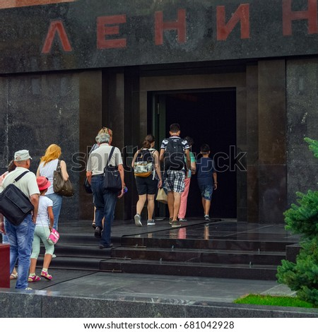 Russia, Moscow, Mary 23, 2017.People go to Lenin mausoleum