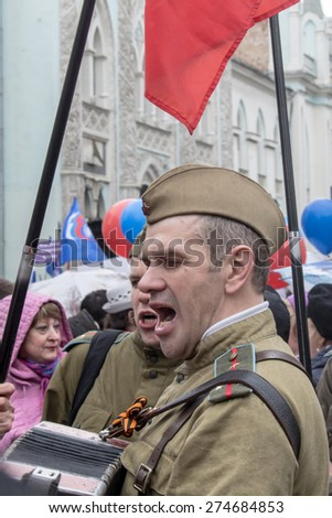 Russia, Moscow. 1 may 2015 Demonstration on red square. Labor day, unity, solidarity./ The Federation of Independent Trade Unions of Russia