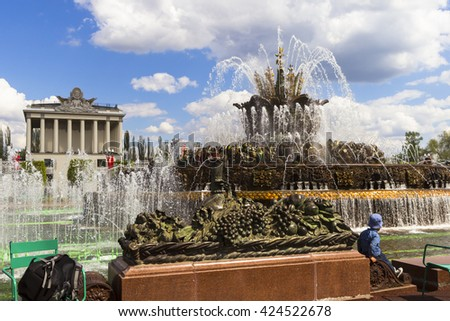 Russia, Moscow, May 6, 2016 - Exhibition Center, All-Russia Exhibition Center, Fountain Stone flower.