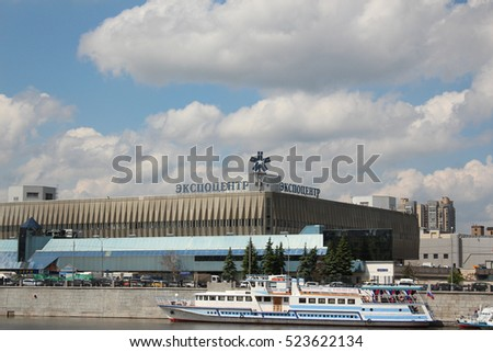 Russia, Moscow 25 May 2016, Expocentre and Pleasure boat on Krasnaya Presnya