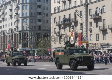 Russia, Moscow, 09, May, 2015: Victory Parade