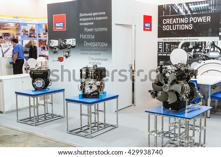RUSSIA, MOSCOW - May 31, 2016: Visitors and exhibitors visiting the stands and exhibits at the International Specialized Exhibition of Construction Equipment and Technologies at Crocus Expo - stock photo