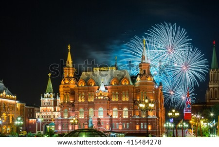 RUSSIA, MOSCOW - SEPTEMBER 10, 2015:Fireworks over Red Square and the Historical Museum in Moscow.